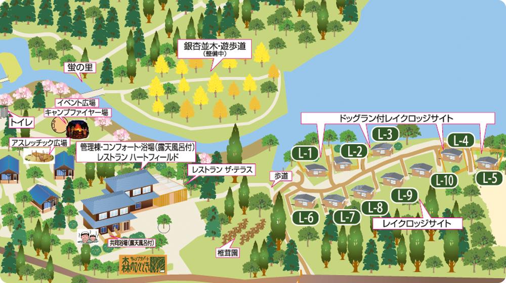 レイクロッジ周辺MAP