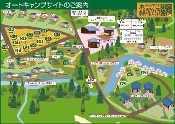オートキャンプサイトmap