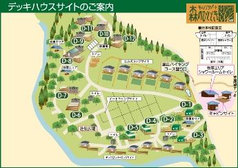 デッキハウスmap